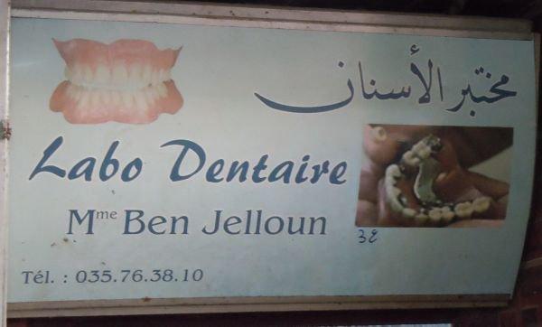 labo-dentaire-ben-jelloun