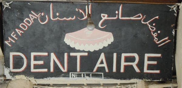 dentaire-fes