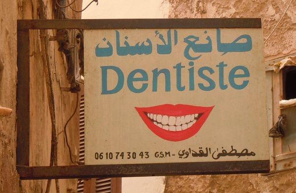 dentiste-essaouira