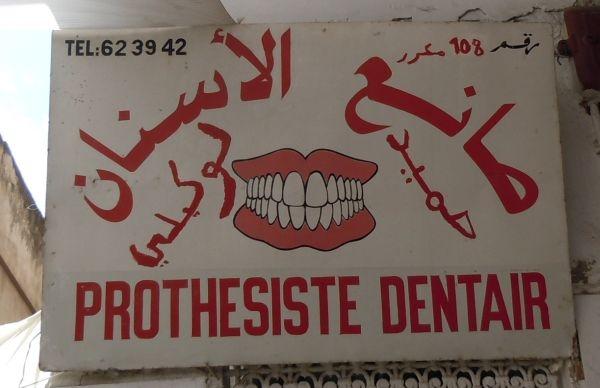 prothesiste-fes